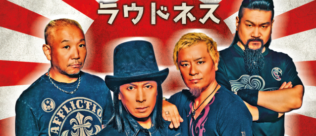Loudness_2017